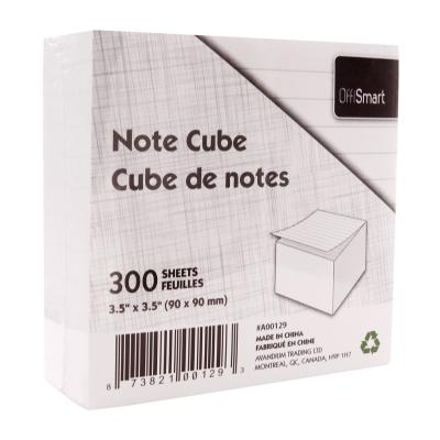 Paper Cube, Lined, 300 Sheets